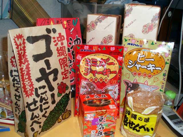 沖縄BOX