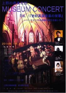 Flyer 2014-01-06