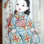 東京・町屋の ぬりえ美術館 へ。ぬりえと大衆性とアート…