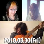 [ライヴ告知] 2018-03-30 (金) 銀座ロッキートップ