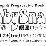 [ライヴ告知] BabySnake Live 2019-01-29 (火) 銀座ロッキートップ