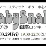 [ライヴ告知] BabySnake Live 2019-03-29 (金) 銀座ロッキートップ